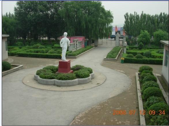 沈阳市于洪区造化镇中心小学
