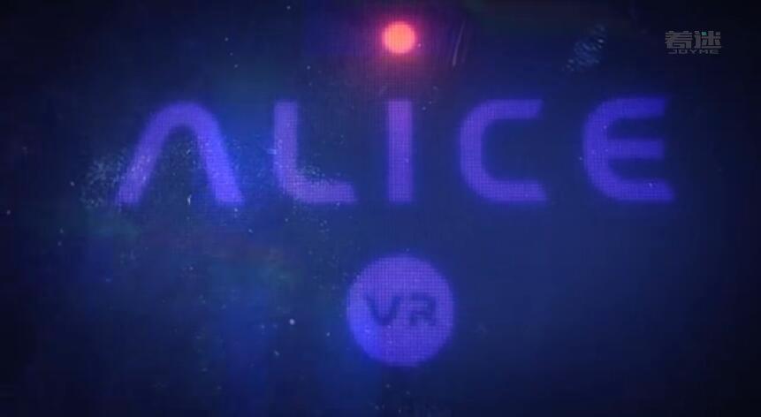 《爱丽丝VR》10月登陆VR
