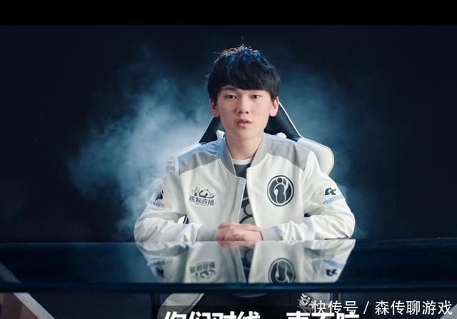 英雄联盟:IG双杀TOP,是冠军加持还是实力使然?