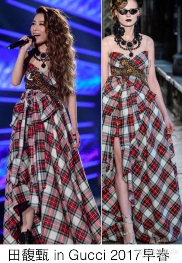 在浙江卫视的跨年晚会里,田馥甄一袭吊带格纹长裙搭配波浪卷发,文艺图片