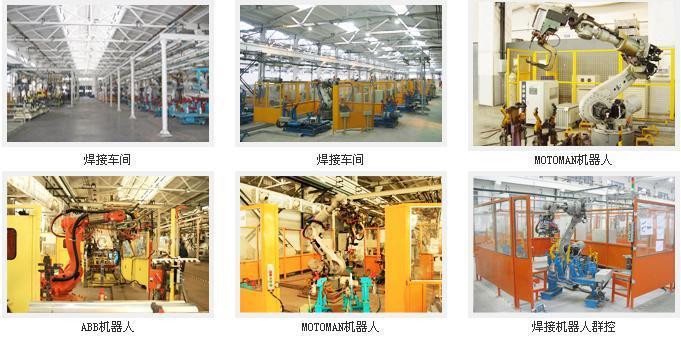 上海拖拉机内燃机公司