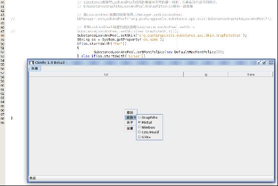 分析Cknife,一个类似China Chopper的webshell管理工具(第二部分)