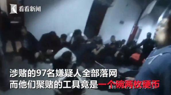 【转】北京时间       商务楼内百人聚赌 嘉定警方一举捣毁 - 妙康居士 - 妙康居士~晴樵雪读的博客