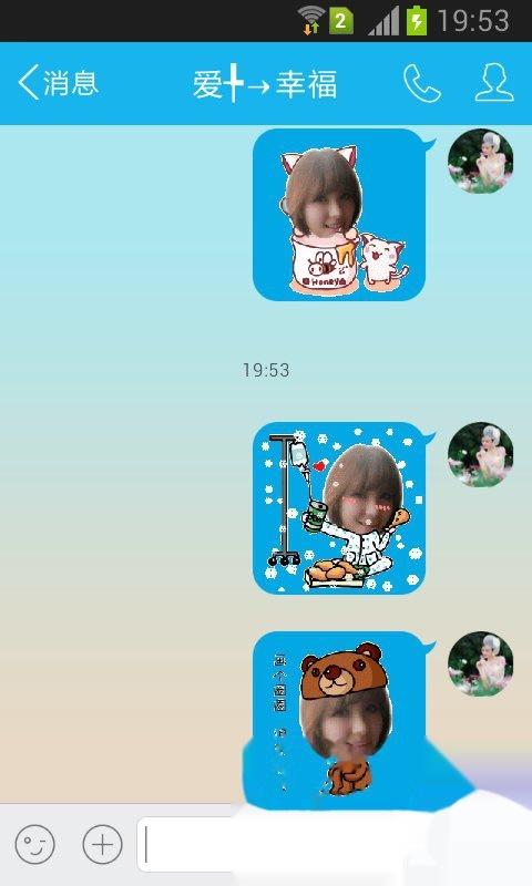 表情里手机管理微信、QQ动态图片的制作搞笑图片当图片