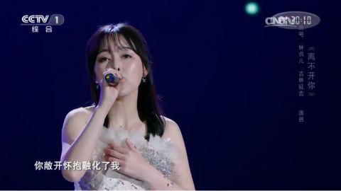 星光大道月赛:林贞儿翻唱《离不开你》图片