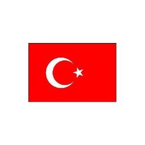 Turkiye Yap Boz