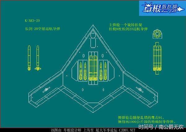 轰20首飞在即:装涡扇18配长剑30导弹 - 一统江山 - 一统江山的博客