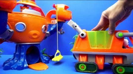 海底小纵队第一季 海底小纵队玩具视频动画片 海底小纵队16