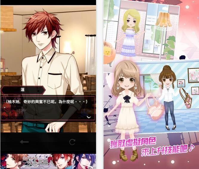 女性向恋爱游戏《爱上吸血鬼》中文版上架双平台