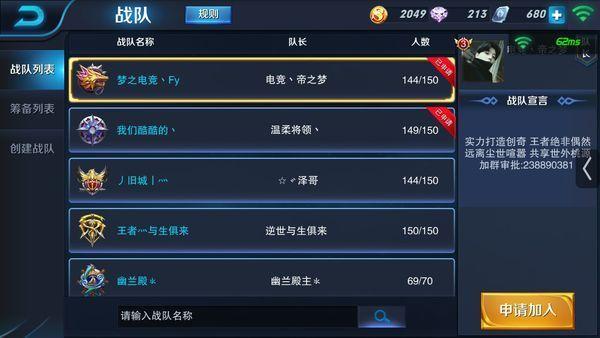 cf战队名,名字叫xx电竞 纯中文哦 谢谢了 要有含义 谢谢谢谢图片