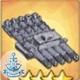 五联装533mm磁性鱼雷T2.jpg