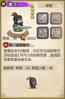 1.4.6增强武将-曹丕.jpg