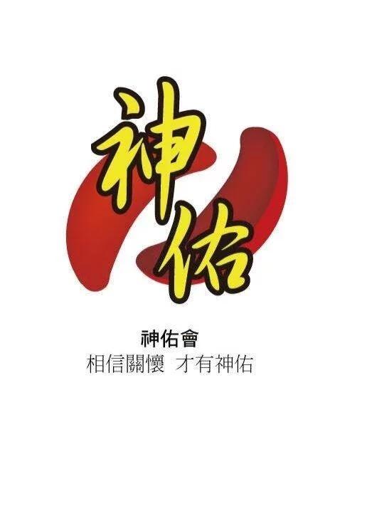 logo logo 标志 设计 矢量 矢量图 素材 图标 516_728 竖版 竖屏