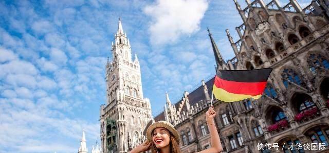 德国人的真实生活状况医疗教育免费,每周休息