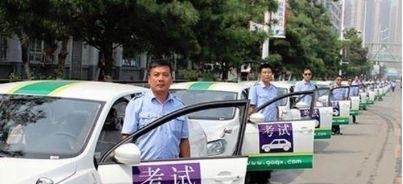 车管所发布重大消息9月1号后将强制执行没考驾照的都笑了!