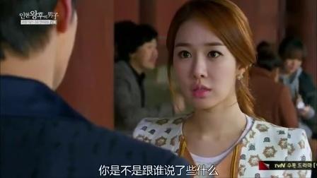 娱乐圈女演员上位潜规则曝光!谁演女一号,富二代说了算!'/