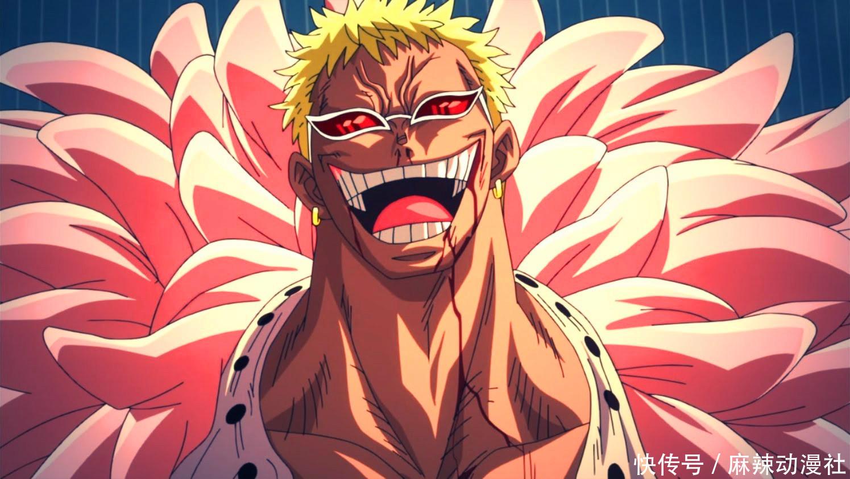 海贼王:七武海的实力排名,明哥第二,最强的是他