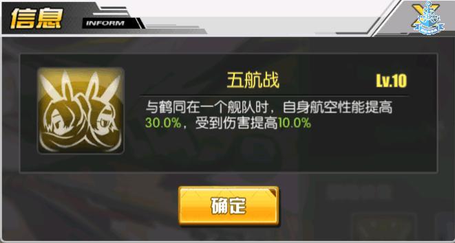 翔鹤:五航战.png