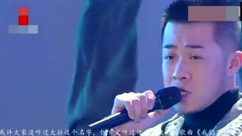 网红大壮参加《中国好声音》,遭到导师冷落,只有李健一人转身