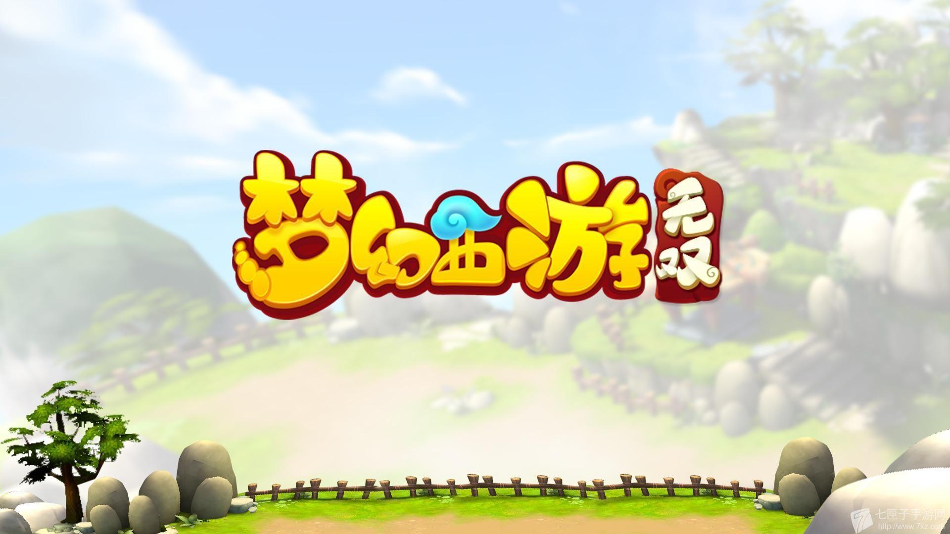 梦幻西游无双版法宝系统玩法攻略