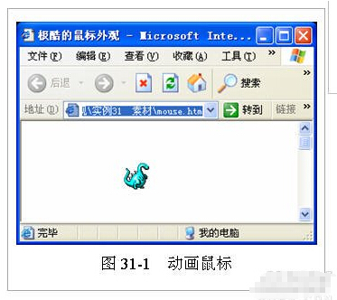 网页设计中更换步骤指针,求鼠标_360问答设计员招聘图片