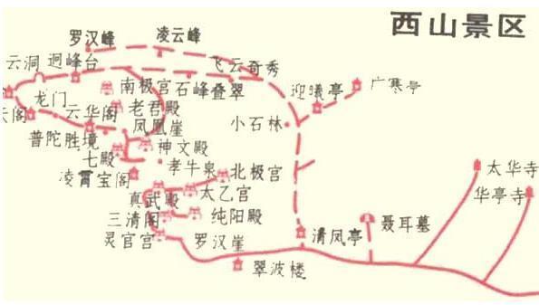 西山介绍 云南昆明西山风景区,是一个峰峦起伏,林木苍翠,白鸟争鸣