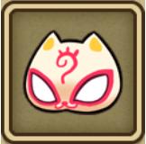 狐狸面具1.png