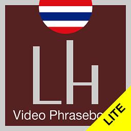 Chinese to Thai-向语言女主人学泰语(精简版)