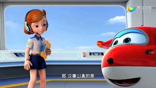 第三季 10集:济州岛巨人