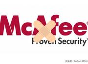 【技术分享】McAfee LiveSafe MiTM RCE漏洞(CVE-2017-3898)的分析
