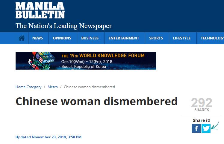 中国女子菲律宾被分尸,警方已抓获多名嫌疑人