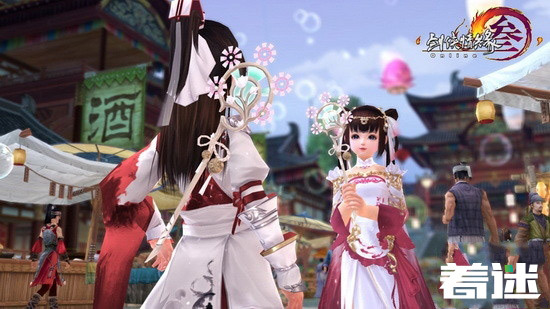 剑网3,儿童节最新图片