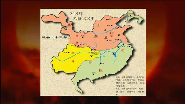 要一张三国时期的地图比例为1:38000000