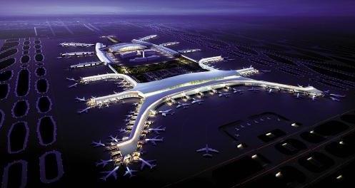 广东省机场管理集团公