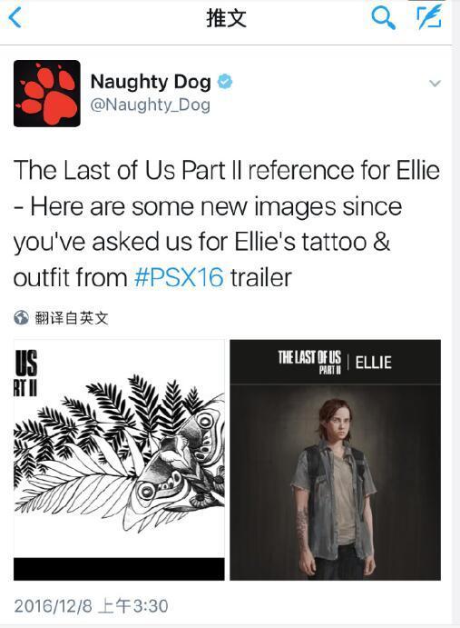 顽皮狗公布《最后幸存者2》两张设定图