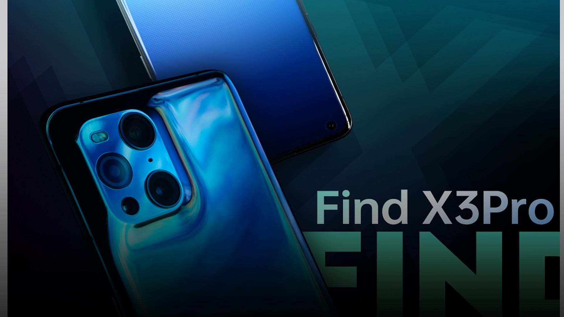 叶秋测评   OPPO FindX3Pro首发上手,揭秘国产最强屏幕