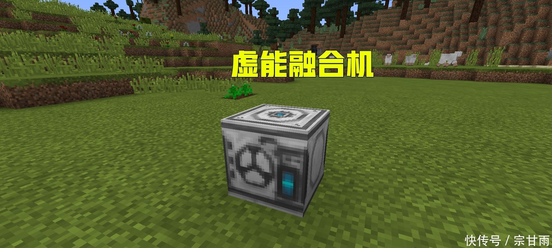 我的世界:有机器组装的超能力,用WIFI来控制游戏内的机器人