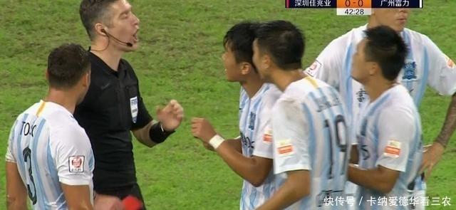 洋哨执法中国赛事,2场关键战判罚引发巨大争议:少帅罕见暴怒!