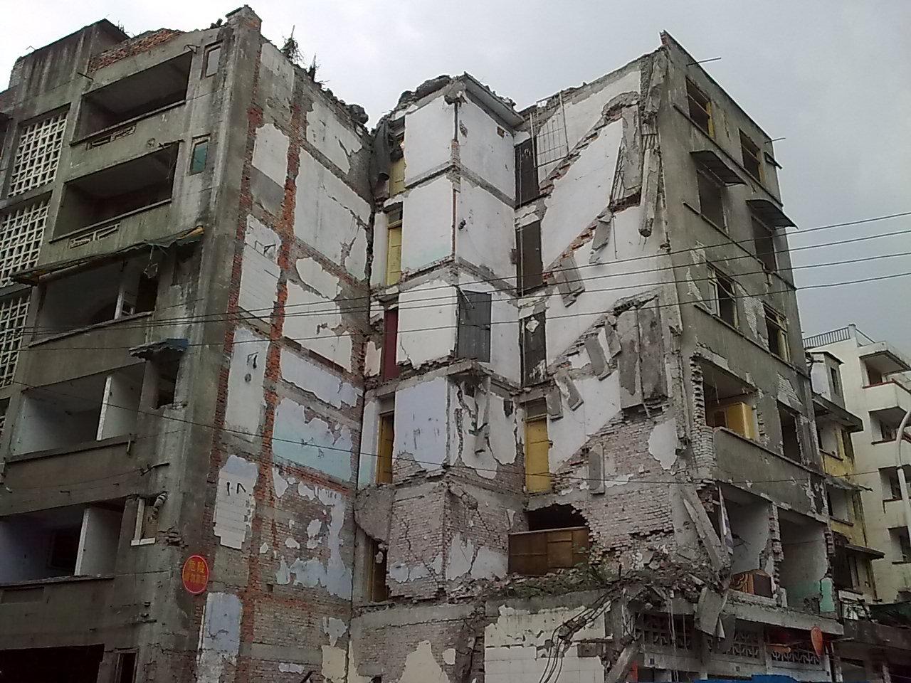 危楼高癹l._营业用危楼拆除原址重建,经规划审批,需要缴纳契税吗