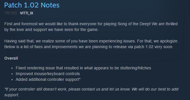 《深海之歌》v1.02升级更新