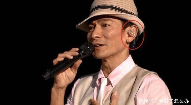 """演唱会上,歌手耳朵里戴的原来不是""""耳机"""",看完涨知识了"""