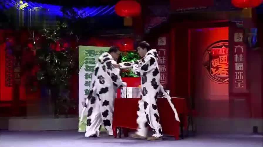 <b>组团上春晚</b>小品《喜从天降上》(上)郭冬冬郭子韵陈佳男搞笑表演