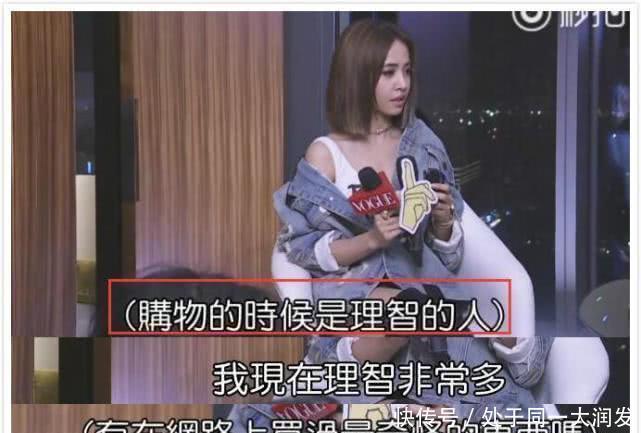 38岁的蔡依林被问有没有买过情趣用品?她的回展会情趣内衣mp4图片