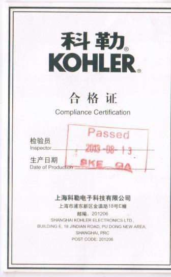 这是是科勒合格证吗?好模糊的盖章