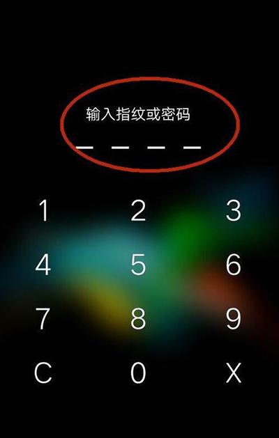 oppo r7 plus设置指纹密码方法