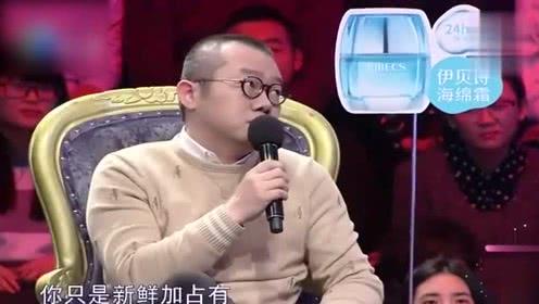 好漂亮的俄罗斯姑娘,涂磊现场夸赞她值得中国女生学习