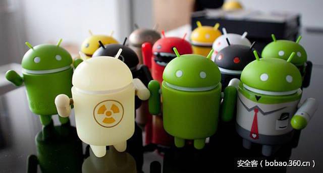 【系列分享】安卓Hacking Part 22:基于Cydia Substrate扩展的Android应用的钩子和补丁技术