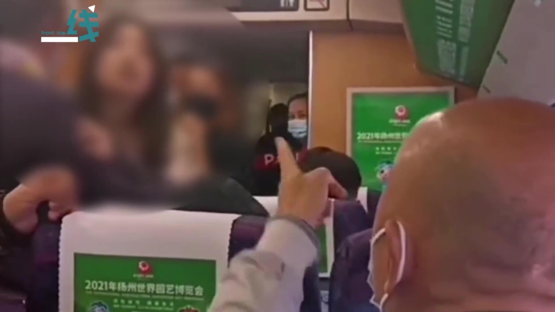 风筝拦停高铁乘务员解释被男子说哭 热心女孩安慰也遭怼:装好人!