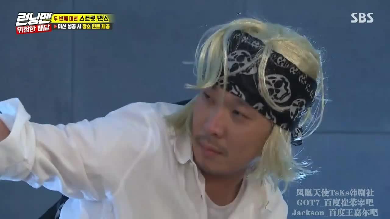 Running Man 全昭旻cp dance