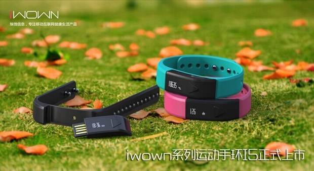 埃微(iwown) i5系列智能手环怎么充电